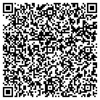 QR-код с контактной информацией организации ГРАНДЕН, ООО