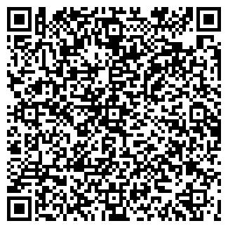 QR-код с контактной информацией организации ARTIUM