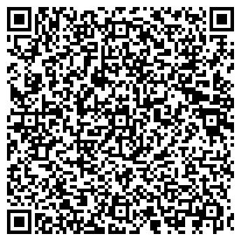 QR-код с контактной информацией организации ИНТЕРДИЗАЙН, ООО