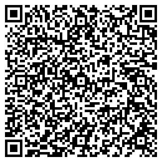 QR-код с контактной информацией организации ЛЕСТНИЦА