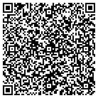 QR-код с контактной информацией организации ЛИГНАРИУС СПБ, ООО