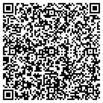 QR-код с контактной информацией организации АРСКРАФТ