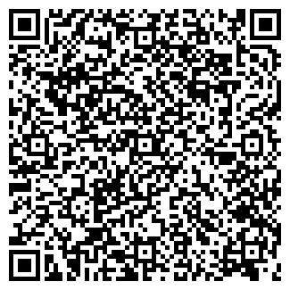 QR-код с контактной информацией организации АЗИЯ-ВИП