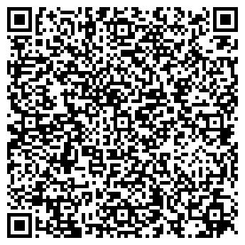 QR-код с контактной информацией организации СЕВЕРНЫЙ РАДИОТРАНСЛЯЦИОННЫЙ УЗЕЛ БЮРО РЕМОНТА