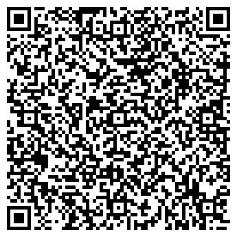 QR-код с контактной информацией организации АДДИС-АБЕБА