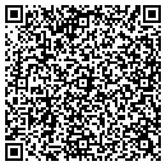 QR-код с контактной информацией организации АЗИЯ-СОФТ ТОО