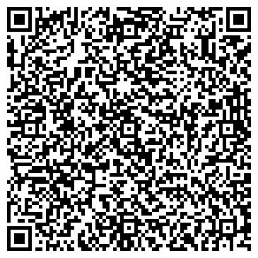 QR-код с контактной информацией организации № 211-МОСКОВСКИЙ РАЙОН-196211