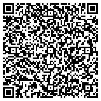 QR-код с контактной информацией организации ООО ПРОДЭКС