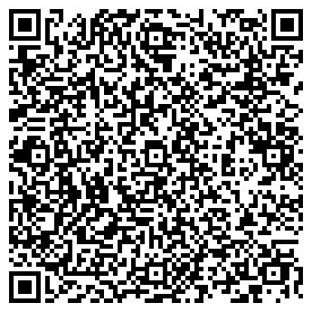 QR-код с контактной информацией организации ВАШ ДОСУГ ЖУРНАЛ