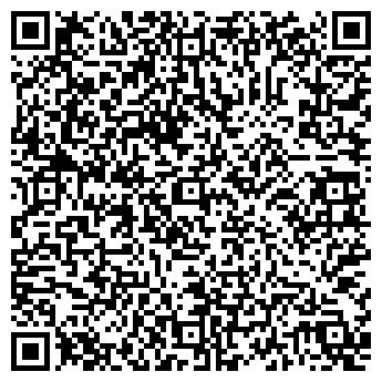 QR-код с контактной информацией организации ВСЕ КРАНЫ ЖУРНАЛ