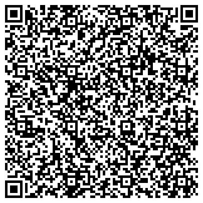 QR-код с контактной информацией организации Торгово-Выставочный Центр «Свадебный Дом»