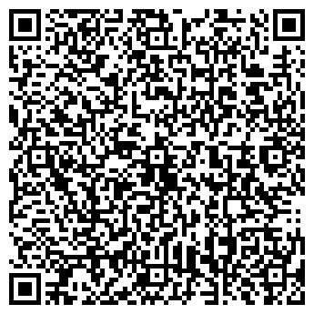 QR-код с контактной информацией организации ЗВУК & СВЕТ ЖУРНАЛ