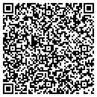 QR-код с контактной информацией организации АЗИЯ-ФРАХТ ТОО