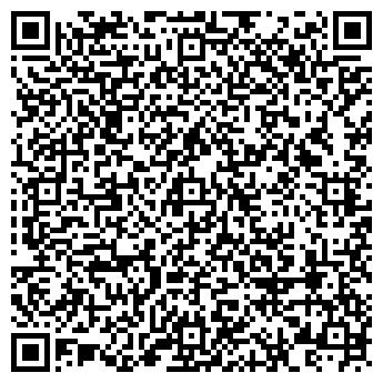 QR-код с контактной информацией организации СДАМ, СНИМУ КАТАЛОГ