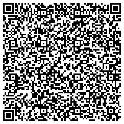 """QR-код с контактной информацией организации Медиагруппа """"Лучший Выбор"""""""