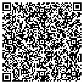 QR-код с контактной информацией организации БАЛТ-ИНФОРМ, ООО