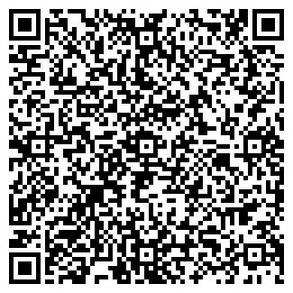 QR-код с контактной информацией организации ЛАДАН