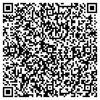 QR-код с контактной информацией организации МЕДИА МОБИЛЕ, ООО
