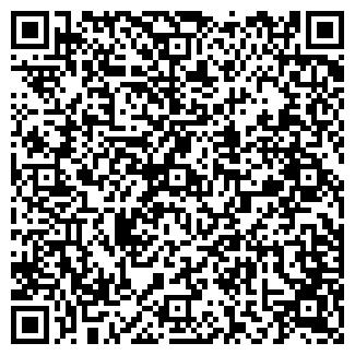 QR-код с контактной информацией организации ARISTID