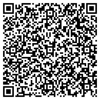 QR-код с контактной информацией организации ЗНАК ОТВЕТА