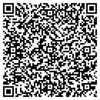 QR-код с контактной информацией организации НАРОДНЫЙ ДОМ