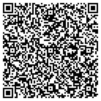 QR-код с контактной информацией организации ООО ПАВЛОВСКИЙ ПЕЧАТНЫЙ ДОМ