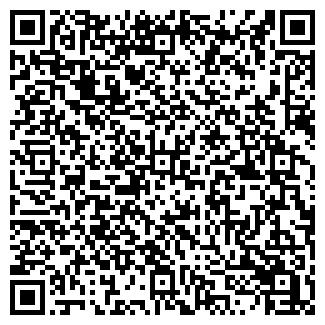 QR-код с контактной информацией организации АИРА-ТЕЛЕКОМ ТОО