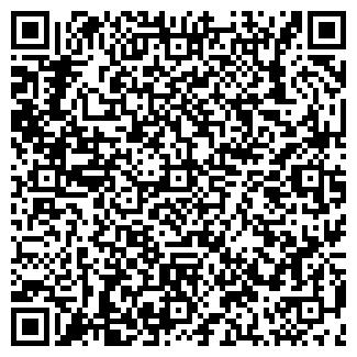 QR-код с контактной информацией организации ГОЛАНД, ЗАО
