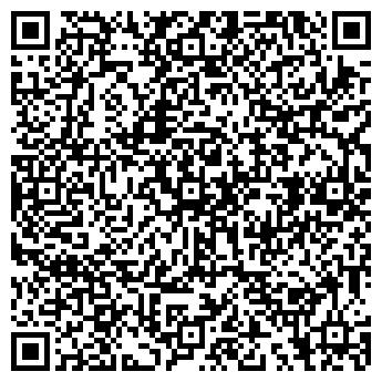 QR-код с контактной информацией организации ДИДЖИ-АРТ, ООО