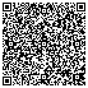 QR-код с контактной информацией организации АЙ ДЖИ ЭМ КОНСАЛТИНГОВАЯ КОМПАНИЯ