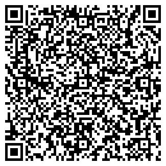 QR-код с контактной информацией организации ПАКМАН, ООО