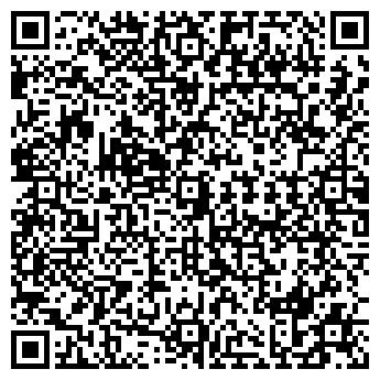 QR-код с контактной информацией организации ПРОМЗНАКСЕРВИС