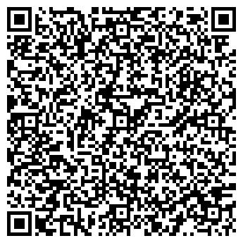 QR-код с контактной информацией организации ЭЛЕКТРОСТАНДАРТ-ПРИНТ, ЗАО