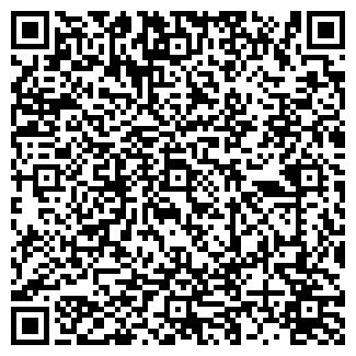 QR-код с контактной информацией организации DOZOR