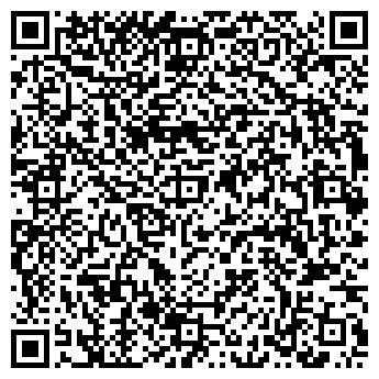 QR-код с контактной информацией организации ПРОФЕССИЯ