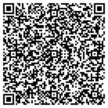 QR-код с контактной информацией организации ДИВИЖН СТУДИЯ