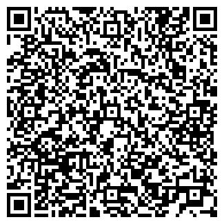 QR-код с контактной информацией организации ТЕЛЕКОСМОС