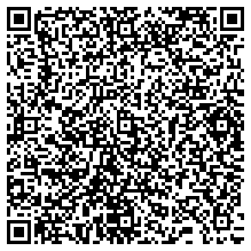 QR-код с контактной информацией организации КЕДР СТУДИЯ КАБЕЛЬНОГО ТЕЛЕВИДЕНИЯ