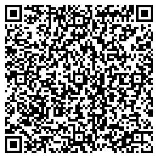 QR-код с контактной информацией организации АРТ МАСТЕР