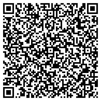 QR-код с контактной информацией организации ГОЛАНД, ООО