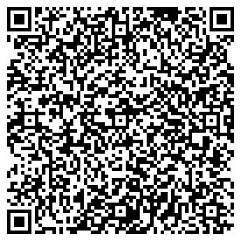 QR-код с контактной информацией организации ГОНДУРАС, ООО