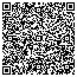 QR-код с контактной информацией организации ЕМС ГАРАНТ