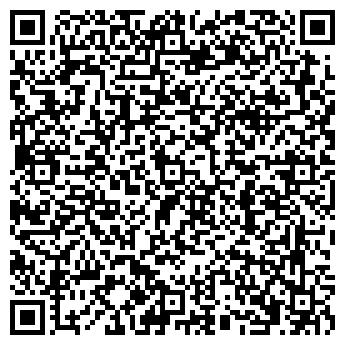 QR-код с контактной информацией организации КУРЬЕР ФИРМА, ООО