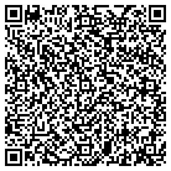 QR-код с контактной информацией организации ПОЧТОВЫЙ ЭКСПРЕСС+, ООО