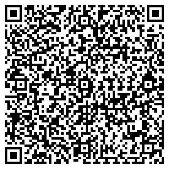 QR-код с контактной информацией организации РУСИНТЕРПОСТ