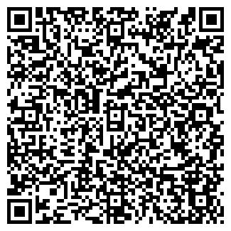 QR-код с контактной информацией организации ВАЛТЕКС