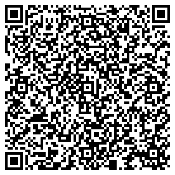 QR-код с контактной информацией организации ЭКСПРЕСС-РЕКЛАМА, ООО