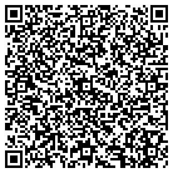 QR-код с контактной информацией организации АЛЛА-КЛИНИНГ, ООО