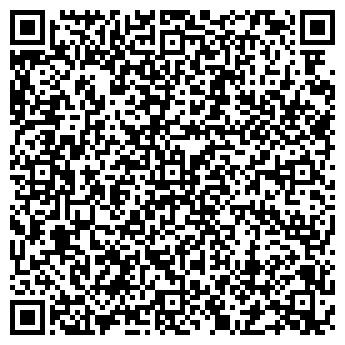 QR-код с контактной информацией организации АТЕЛЬЕ ПО РЕМОНТУ ОБУВИ