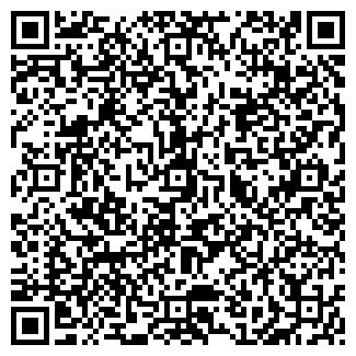 QR-код с контактной информацией организации АЙБОЛИТ НПВЦ ТОО
